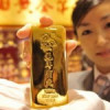 Золото: спрос и потребление